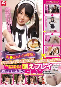 NNPJ-154 Since The Clerk You Are Handing Out Flyers In The Maid Cafe Of New