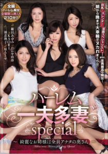 CJOD-024 Harlem Polygamy Special ~ Beautiful Sister Like The Wife Of Everyone You ~