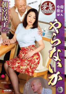 SPRD-881 Mother Do Not Do Tonight Asamiya Ryoko