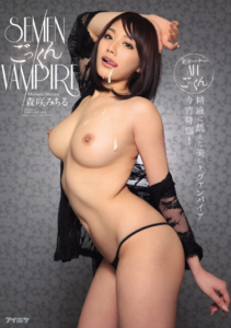 IPZ-759 SEMEN Cum VAMPIRE Semen Beautiful Hungry Vampire Tonight Advent! Michiru MoriSaki