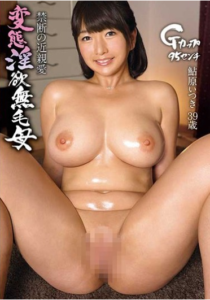 MOT-200 Forbidden Relatives Love Transformation Lust Hairless Mother Juri Ayuhara 39-year-old G Cup
