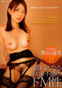 TMDI-081 Lie Of The Fine Skill, The Real Intention Of The Body Juri Nakamori