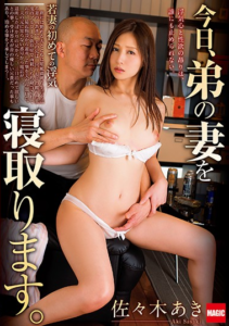 IML-006 For The First Time Of The Affair Today's Young Wife