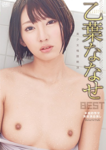 TOMN-090 Iron Plate Complete Otoha Nanase BEST Pretty Extreme Climax