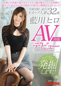 SGA-084 Wife You Are Tired Of Usually A Bland Sex With E Cup Housewife Aikawa Hiro 32-year-old AV Debut Husband
