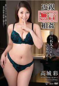 VENU-701 Kimono [Mute] There Is A Father Next To Her Adulter