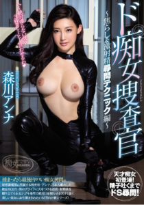 CJOD-104 Do-a-woman Agent – Fierce & Extra-Ejaculation Questioning Techniques- Morikawa Anna