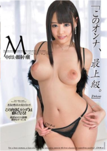 ONEZ-047 This Woman, Superlative.Deluxe DX # 16 Mao