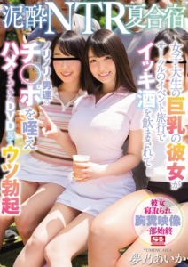 SSNI-013 Drunk NTR Summer Camp Girls Big Tits Girls Drunk Ikki On A Circle's Event Trip