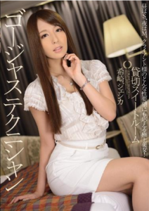 IPZ-545 Gorgeous Technician Private Suites Jessica Kizaki