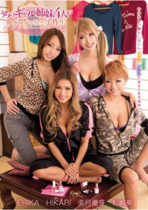 ZUKO-082 Child Making From Four Of Whom Gals Sister Was Too Ageage
